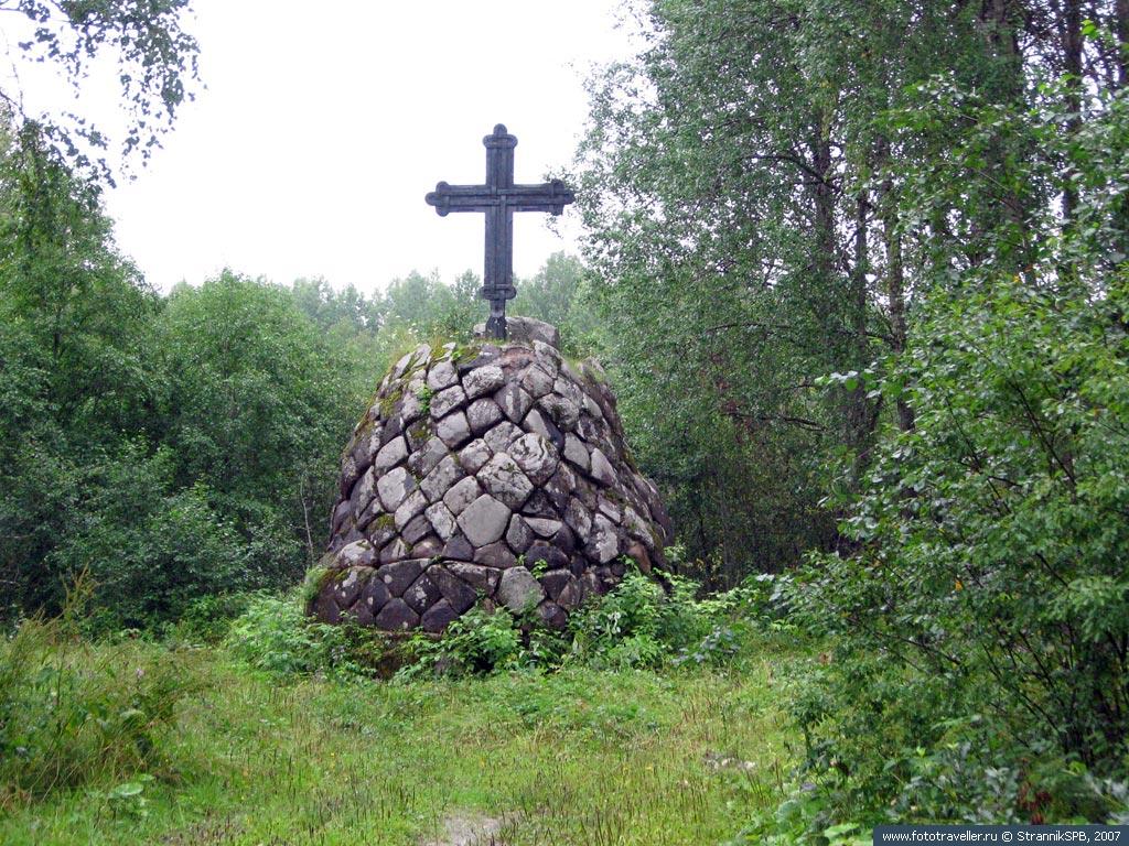 Ефимовское. Памятник Петру I