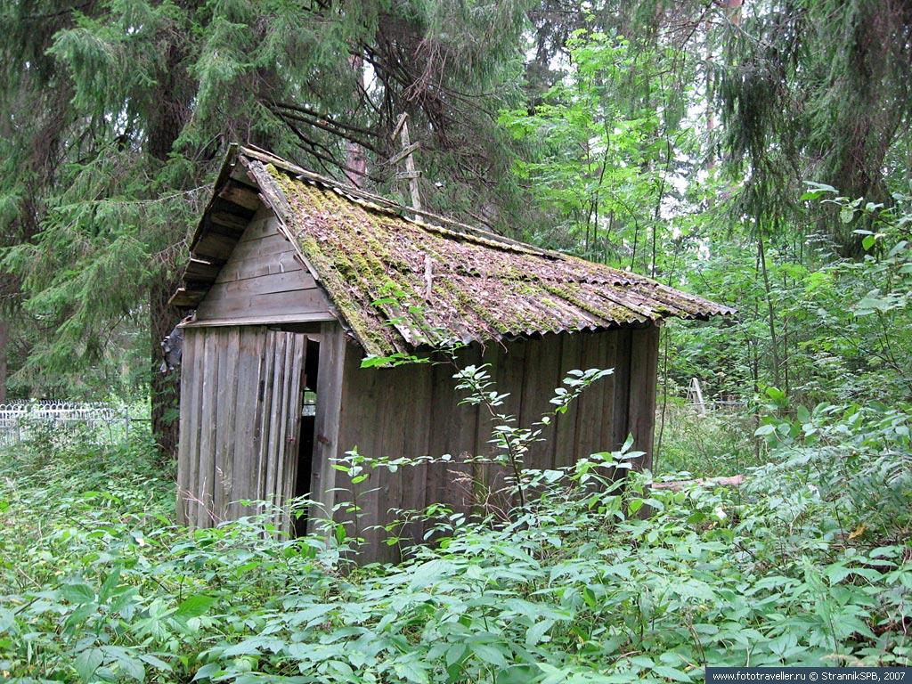 Турандино — маленькая деревенька, на краю леса