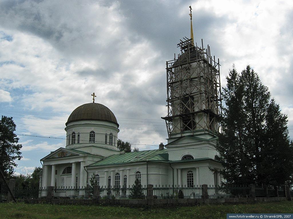 Церковь Петра и Павла, 1839 год постройки