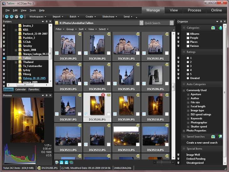 Скачать программу для работы с фотографиями на русском бесплатно