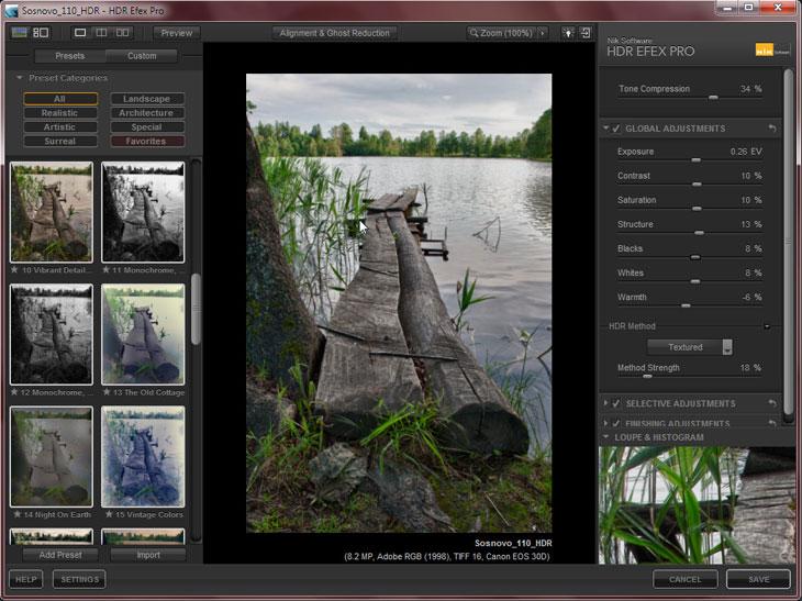 Программу для обработки фотографии hdr