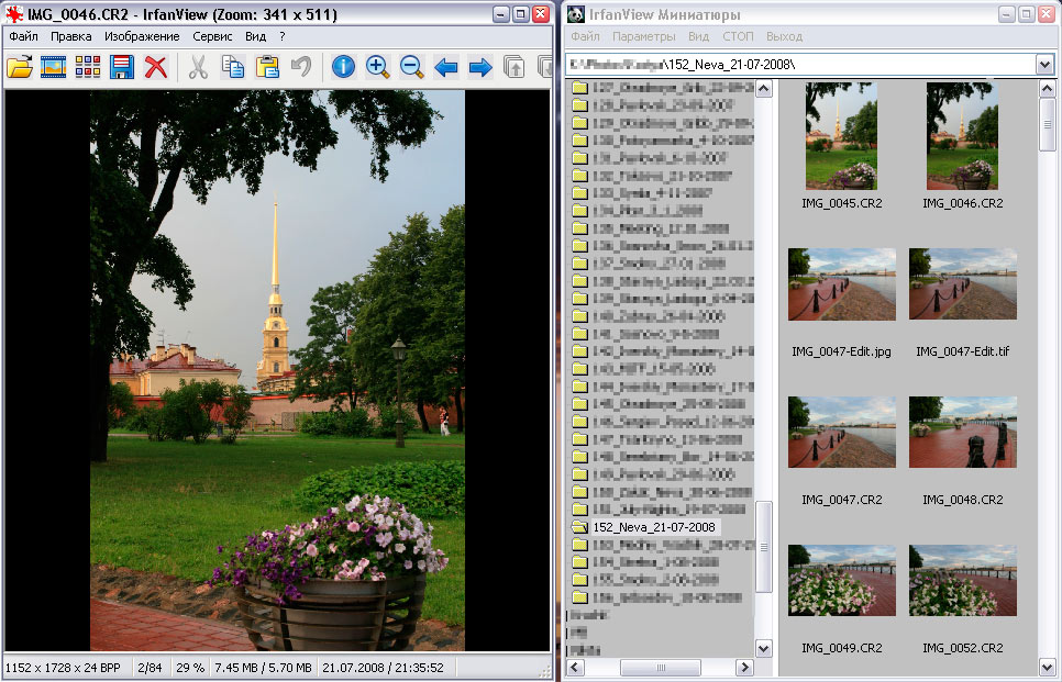 Программа для просмотра фото cr2 скачать бесплатно