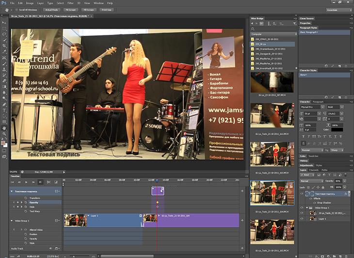 Работа с видео в Photoshop CS6